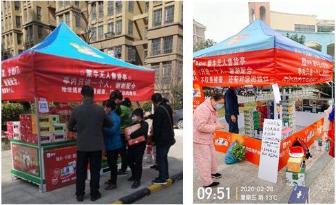 """蒙牛2020年中报:中国乳业更""""互联"""" 乘数智化风口塑云上蒙牛"""