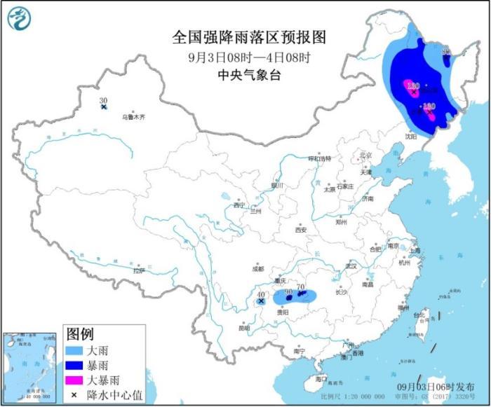 暴雨蓝色预警继续发布 辽宁吉林等地有大到暴雨
