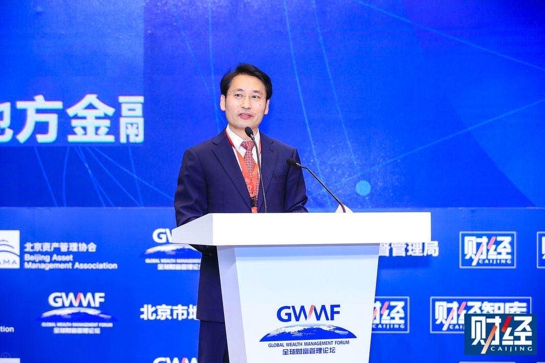 赵磊:疫情大考下,如何把握经济与财富管理成为焦点