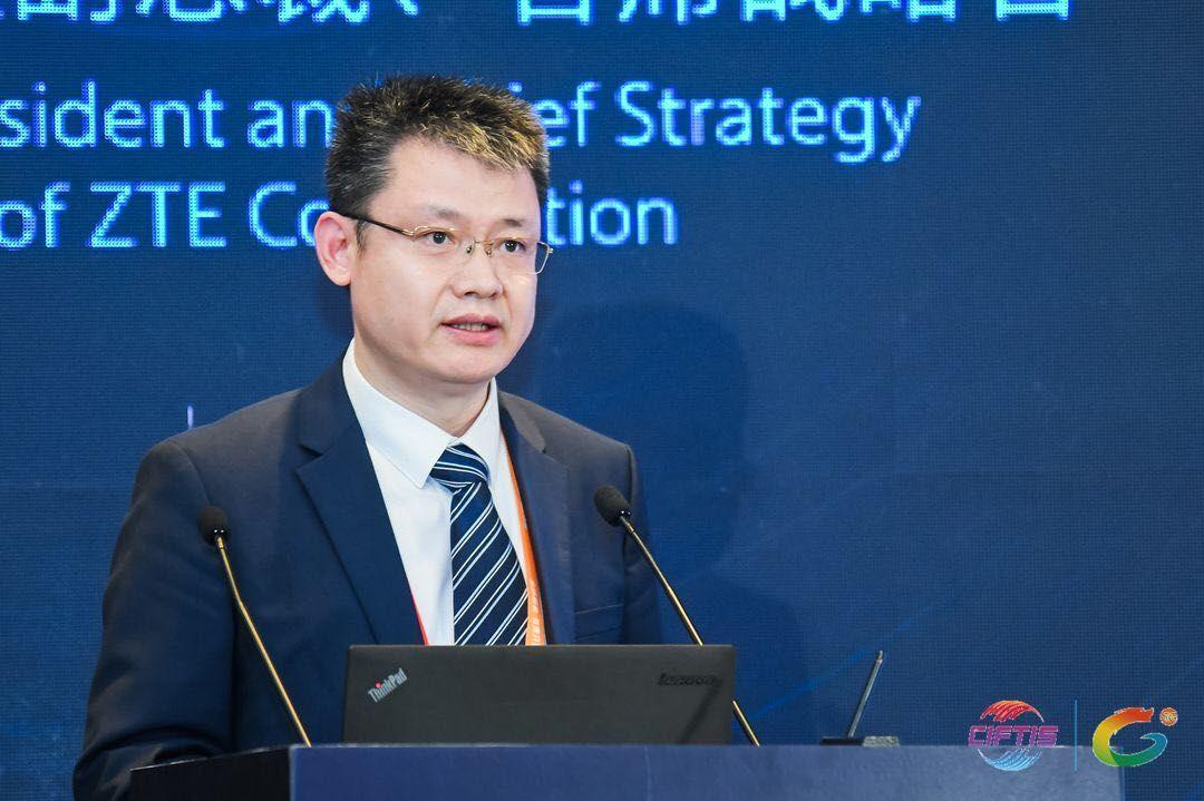 中兴通讯王翔:行业数字化面临应用、处理、传输等方面挑战