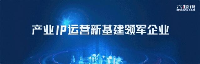 杭州市市委改革办副主任倪伟俊一行人莅临六棱镜杭州调研