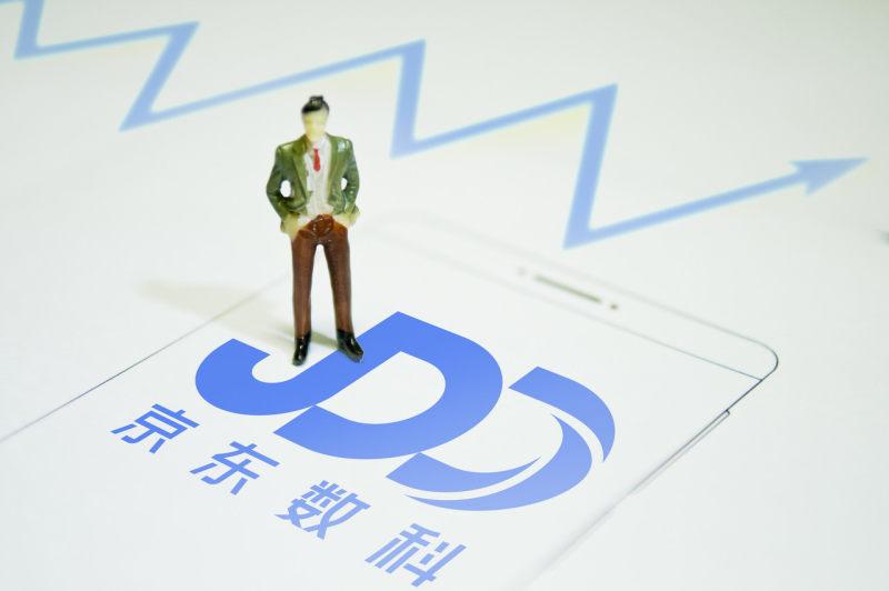 """""""京东数科披露招股书:拟募资超200亿元,发行最多5.38亿股"""