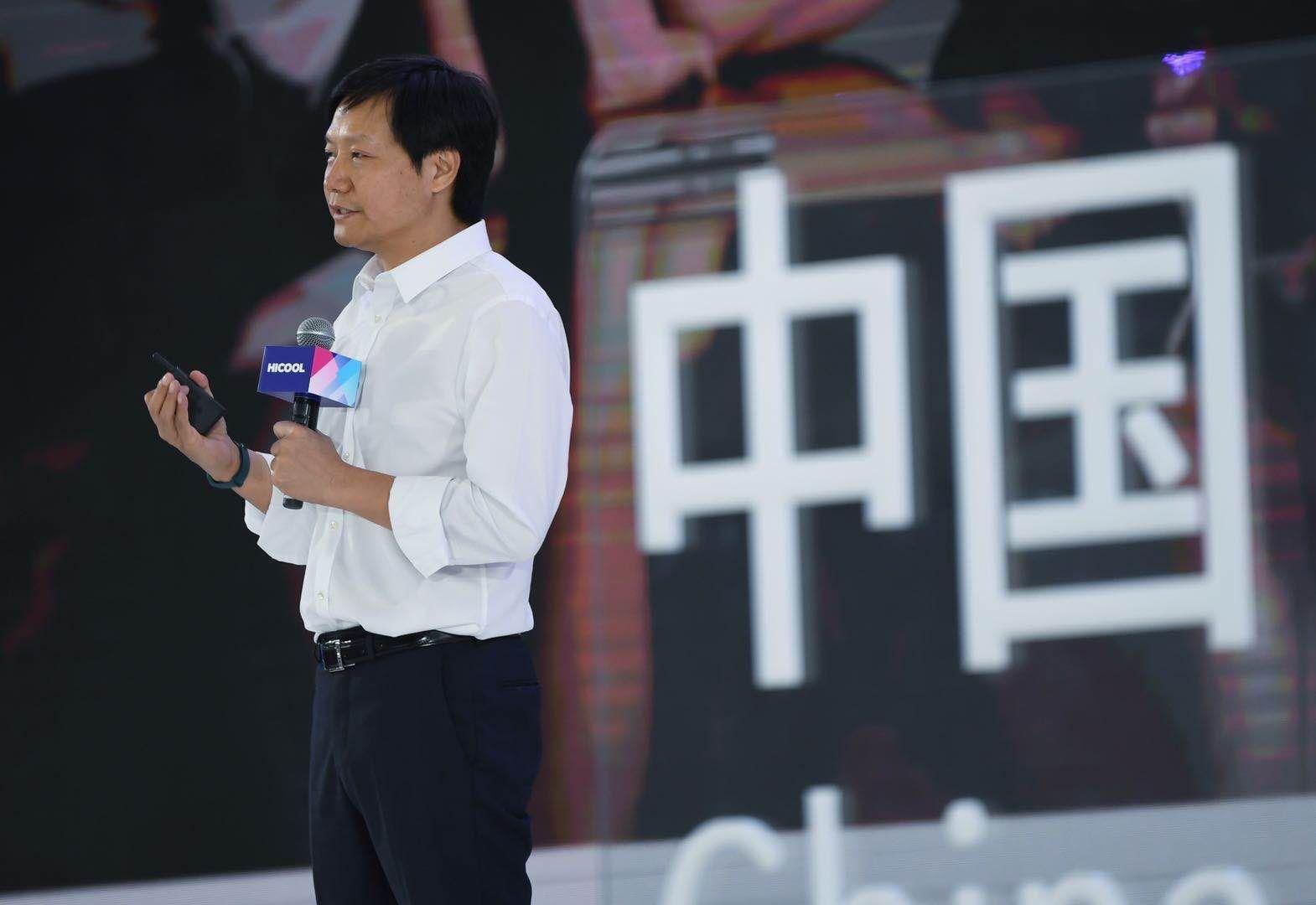 雷军:在高度不确定的2020年,小米要重新创业