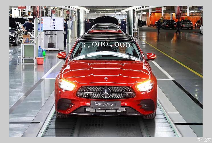 北京车展上市 新款国产奔驰E级正式下线