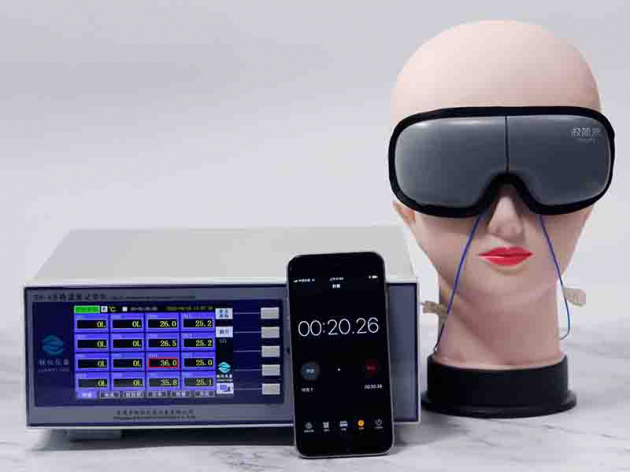 精灵 助眠护眼小神器-极简派S1护眼仪评测