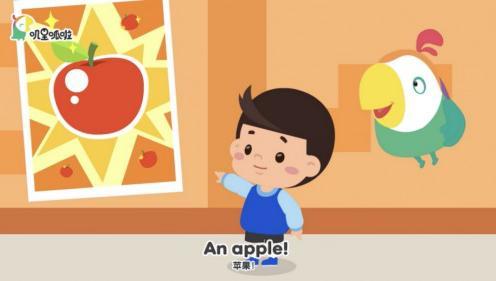 抓住语言启蒙黄金期,叽里呱啦助力孩子打开英语启蒙新世界