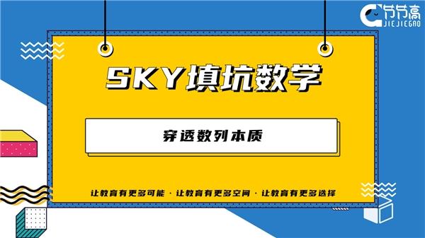 http://www.k2summit.cn/jiankangzhinan/2911804.html