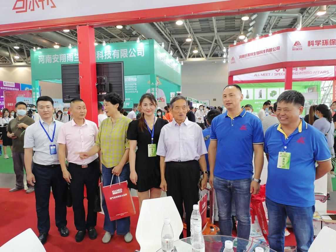 司尔特公司率团参加第九届安徽现代农业博览会