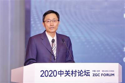 北京五年内建成大数据标准体系