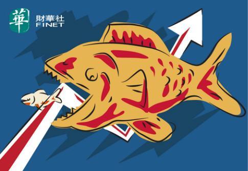 海通恒信(01905-HK)收购贵安恒信60%股权