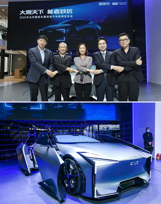 MILESTONE概念车全球首发 演绎观致未来设计理念