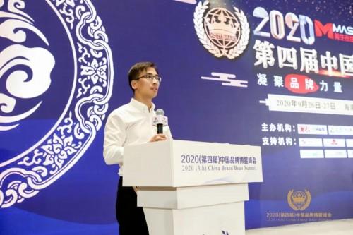 四季沐歌荣获中国自主品牌500强,总裁李骏荣获清洁采暖行业创新人物