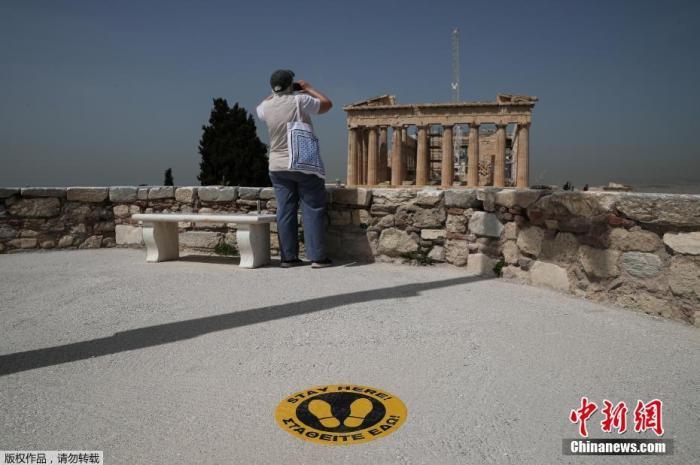 希腊累计确诊超1.8万例 雅典出台新措施遏制疫情