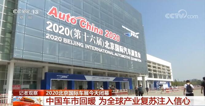 中国车市回暖 为全球产业复苏注入信心