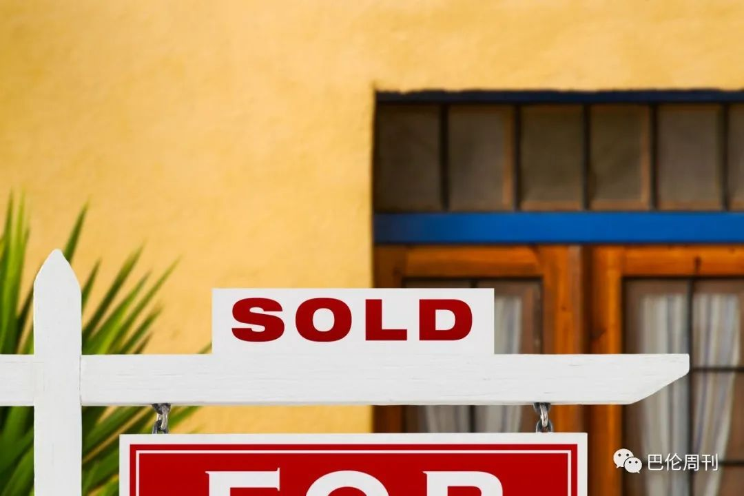 疫情下买房还是租房,听听财务规划师的意见