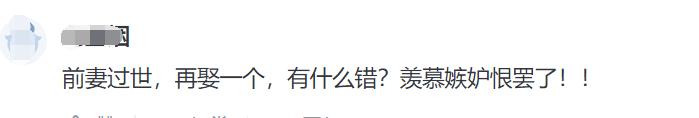 刷屏了!中国最大金矿63岁董事长娶38岁妻子,新娘:相信爱情