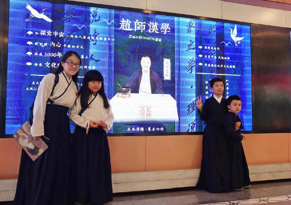 赵师汉学再度携⼿新世界⼤丸百货 呈现国⻛礼仪