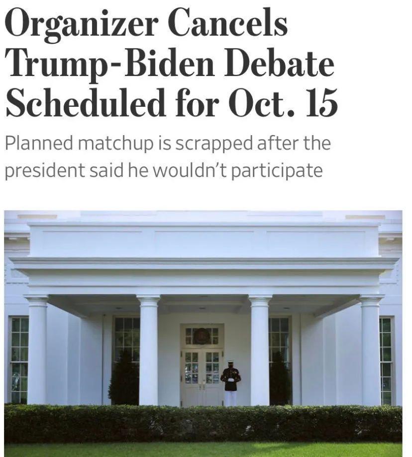 突发!美国总统第二场辩论取消!特朗普1.8万亿刺激计划将达成?福奇吐槽白宫:经历超级传播还不戴口罩