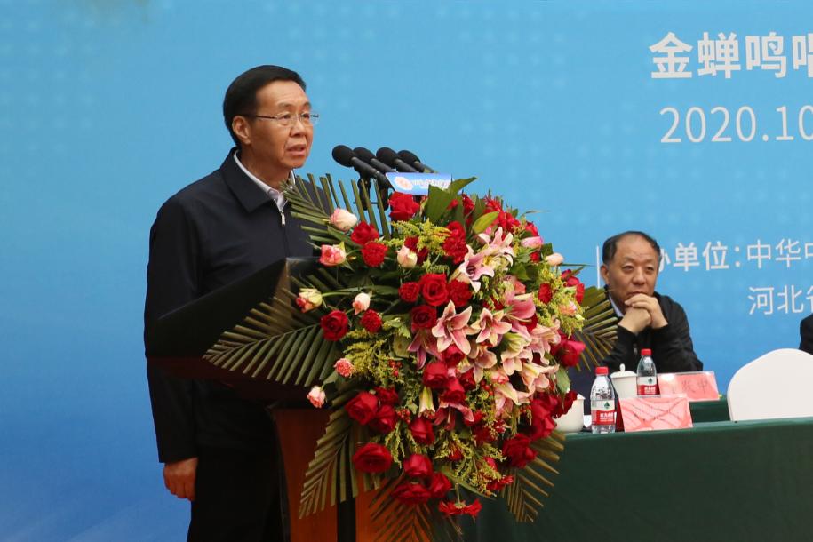 第二届中国·故城大健康产业发展大会圆满举办