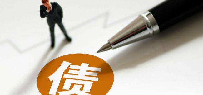 福晟集团子公司债券连续暴跌 主承销商表示:兑付存在重大不确定性