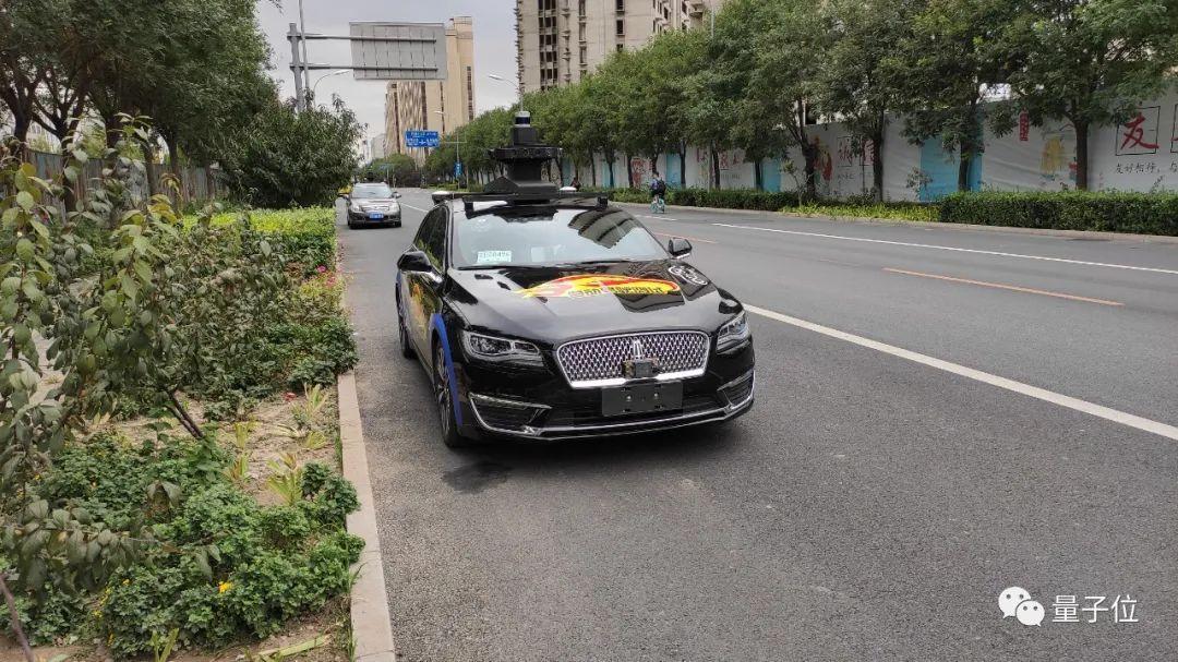 北京对无人车的热情,华尔街都感受到了