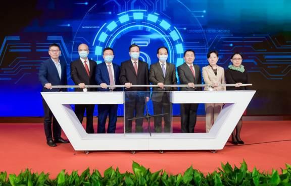 中国人寿与万达信息在京签署战略合作协议