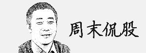 http://www.umeiwen.com/caijingmi/2381221.html