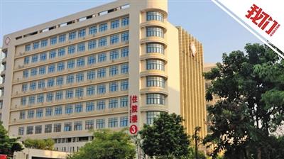广州发现一例无症状感染者系一隔离酒店工勤人员