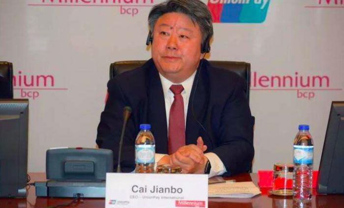 银联官宣:常务副总裁蔡剑波升任总裁