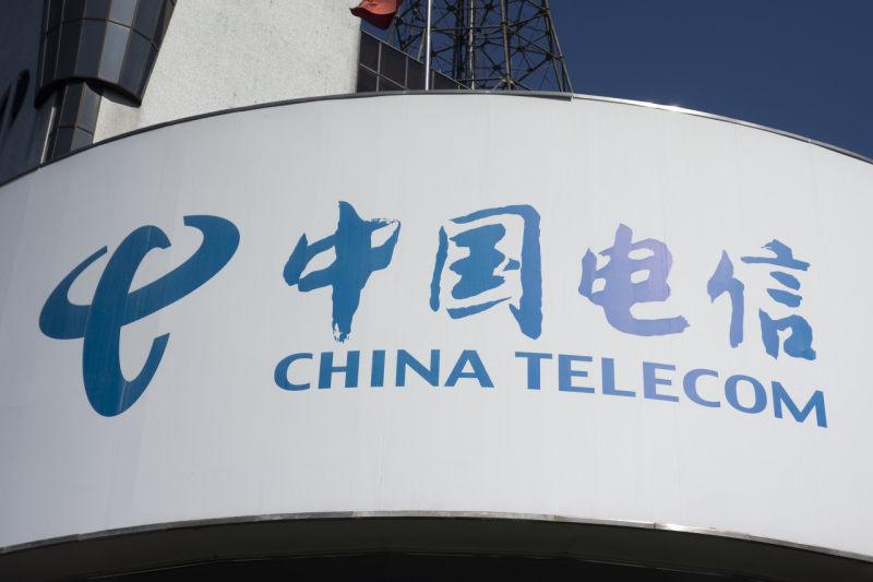 中国电信前三季度净利润187.06亿元,5G套餐用户达6480万户
