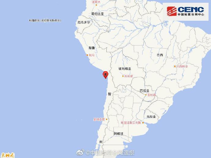 智利北部沿岸近海发生5.3级地震 震源深度10千米
