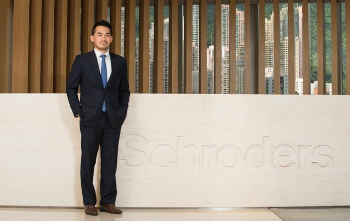 施罗德投资集团北亚地区多元化资产产品主管于学宇