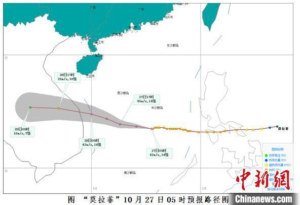 """台风""""莫拉菲""""28日将登陆越南 海南有强风雨天气"""