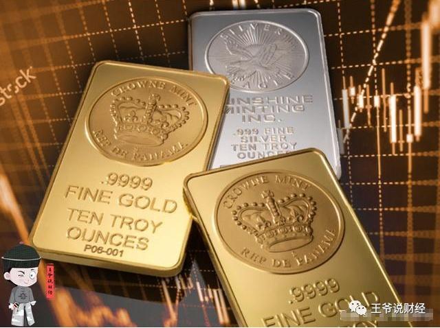 10年首次!3季度,全球央行净卖出黄金12.1吨!背后发生了什么?