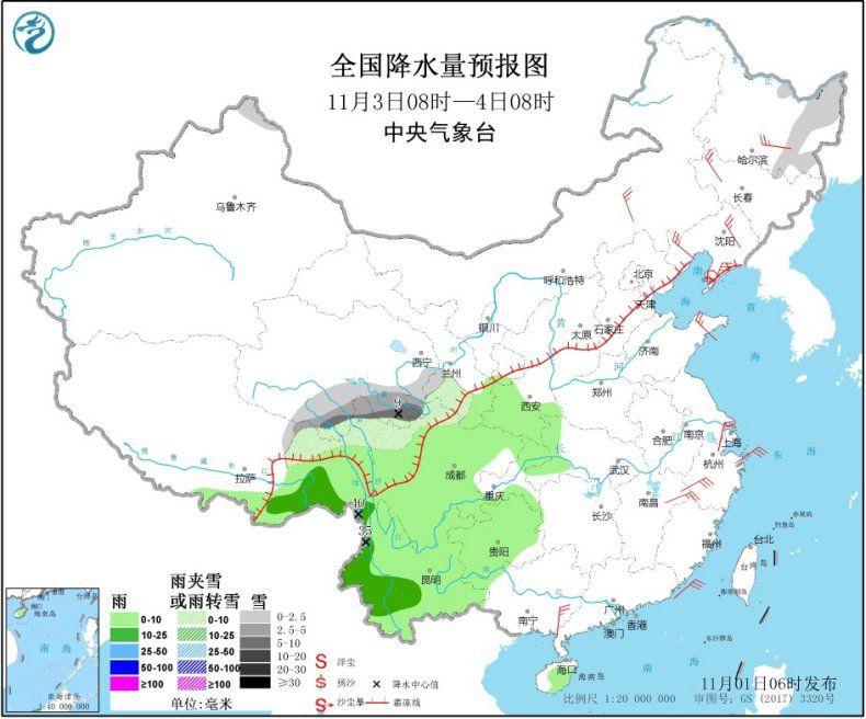 冷空气继续影响北方地区 内蒙古黑龙江部分地区有雪