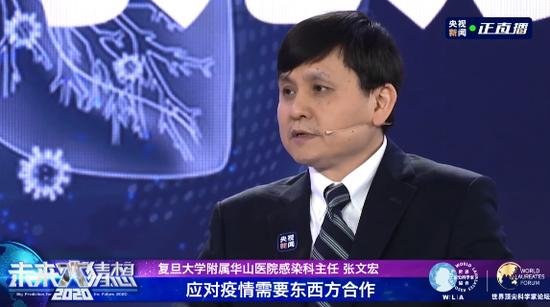 张文宏:50%新冠患者是从无症状感染者那感染的