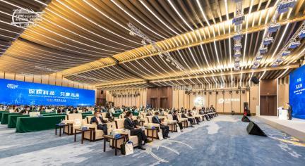 """汇聚全球智慧、凝聚创新力量、助力科技创新——""""保险科技 共享未来""""2020保险国际论坛隆重召开"""