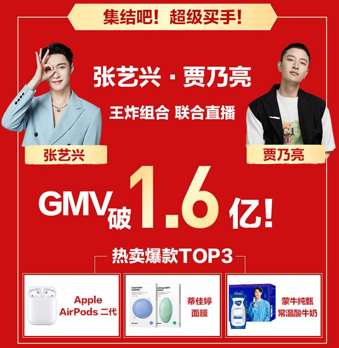 http://www.weixinrensheng.com/baguajing/2397619.html