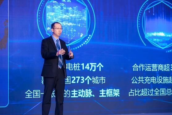 国家电网智慧车联网已接入充电桩超103万个 覆盖273个城市