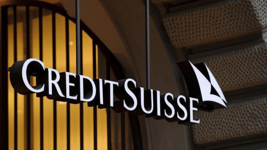 瑞士信贷在主要投资者撤出资金之前关闭了20亿美元的保险业务