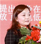 ECTP易可达(中国)金属及矿业研究总监汪晓红