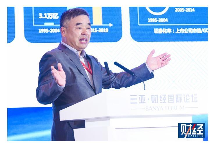 宫少林:注册制是进一步提升中国股票服务实体经济能力的关键