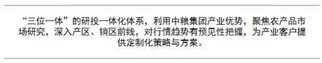 """""""豫""""良策:内外价差收缩 郑棉上试前高"""