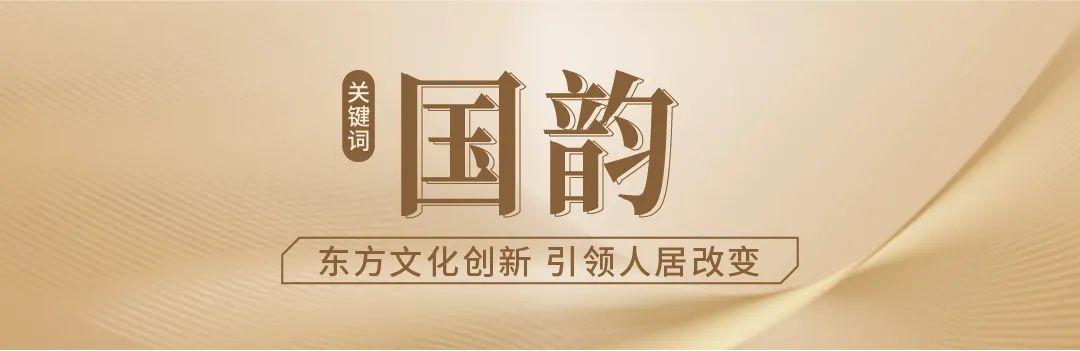电银付免费激活码(dianyinzhifu.com):不忘初心,共启未来丨5大关键词,读懂大唐地产迈向上市的跨越之路 第4张