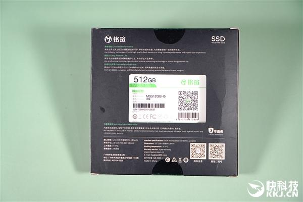 usdt不用实名(caibao.it):纯国产SSD 读取550MB/s 铭�太极512GB固态硬盘图赏 第11张