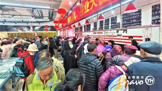 永辉超市首进甘肃 全国九地九店同开