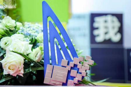 """▲迅速团体获评""""中国年度都会最佳雇主"""""""