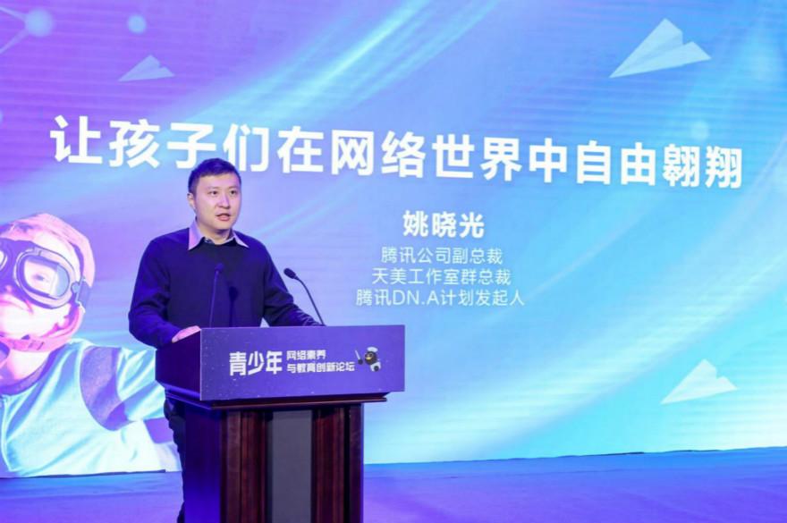 电银付(dianyinzhifu.com):数字化时代若何提高青少年网络素养?青少年网络素养教育倡议公布 第2张