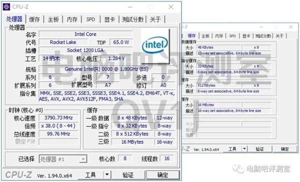 电银付加盟(dianyinzhifu.com):Intel终于变了!B560主板首次开放内存超频 第7张