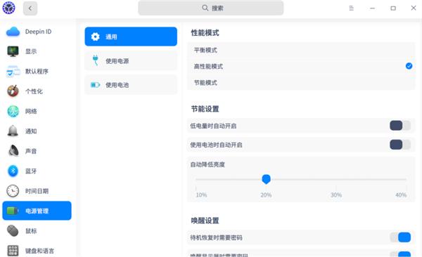 usdt钱包支付(caibao.it):'深度操作'系<统>20.1正式公布:Kernel 5.8内核 性能优化 第2张